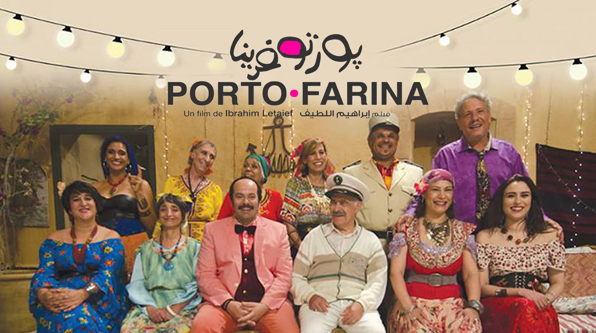 PORTO-FARINA